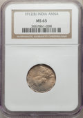 India:British India, India: British India. George V 7-Piece Certified Partial Date Set of Annas NGC, ... (Total: 7 coins)