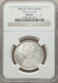 India:British India, India: British India. Victoria 5-Piece Lot of Certified Rupees NGC,... (Total: 5 coins)