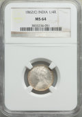 India:British India, India: British India. Victoria 3-Piece Lot of Certified 1/4 Rupees NGC,... (Total: 3 coins)
