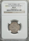 India:British India, India: British India. Bengal Presidency 3-Piece Lot of Certified 1/2 Rupees NGC,... (Total: 3 coins)