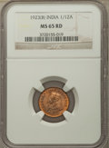 India:British India, India: British India. George V 5-Piece Lot of Certified Minors NGC,... (Total: 5 coins)
