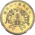 "China, China: Republic gold Pattern ""Dragon & Phoenix"" Dollar Year 12 (1923) MS64 NGC,..."