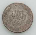 Afghanistan, Afghanistan: Habibullah 1/2 Rupee AH 1337 (1919/20) About XF(unevenly struck, flan crack), ...