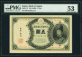World Currency, Japan Bank of Japan 5 Yen ND (1888) Pick 27 JNDA 11-28 PMG About Uncirculated 53.. ...