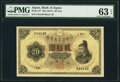 World Currency, Japan Bank of Japan 20 Yen ND (1917) Pick 37 JNDA 11-34 PMG ChoiceUncirculated 63 EPQ.. ...