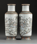 Ceramics & Porcelain, A Pair of Chinese Enameled Porcelain Vases, Republic period. Marks: (apocryphal six character Qianlong seal). 13-1/2 x 7-1/8... (Total: 2 Items)
