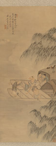 Works on Paper, A Chinese Framed Scroll. Marks: (three seal stamps). 46 x 16-1/2 inches (116.8 x 41.9 cm) (work). 55-1/2 x 24 inches (141 x ...