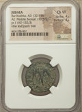Ancients:Judaea, Ancients: JUDAEA. Bar Kokhba Revolt (AD 132-135). AE middle bronze (24mm, 10.57 gm, 5h). NGC Choice VF 4/5 - 4/5. ...