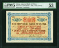 World Currency, China Imperial Bank of China, Peking 5 Taels 14.11.1898 Pick A41rRemainder PMG About Uncirculated 53.. ...