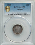 Coins of Hawaii , 1883 10C Hawaii Ten Cents AU55 PCGS Gold Secure. PCGS Population:(68/206 and 0/3+). NGC Census: (48/179 and 0/1+). CDN: $4...