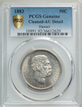 Coins of Hawaii , 1883 50C Hawaii Half Dollar -- Cleaning -- PCGS Genuine Gold Shield. AU Details. NGC Census: (33/355 and 0/2+). PCGS Popula...