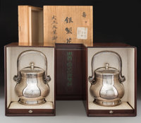 A Pair of Royal Korean Niello-Inlaid Silver YouCovered Urns in Hardwood Presentation Boxes