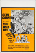 """Movie Posters:James Bond, You Only Live Twice (United Artists, R-1970s) Folded, Fine/Very Fine. British Double Crown (20"""" X 30""""). Robert McGinnis Artw..."""