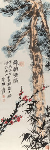 Works on Paper:Chinese, Zhang Daqian (Chinese, 1899-1983). The Three Friends of Winter. Ink and color on paper. 53 x 17-3/4 inches (134.6 x 45.1...
