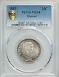 Coins of Hawaii , 1883 25C Hawaii Quarter MS64 PCGS Gold Shield. PCGS Population: (382/353 and 18/26+). NGC Census: (248/278 and 6/1+). CDN: ...