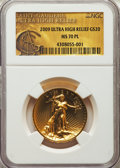 Modern Bullion Coins, 2009 $20 One-Ounce Gold Ultra High Relief Twenty Dollar, Saint-Gaudens Signature, MS70 Prooflike NGC. NGC Census: (0). PCGS...