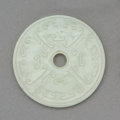 Carvings, A Chinese Carved White Jade Bi Disc, Qing Dynasty. 2-1/4 x 2-1/4 x 1/8 inches (5.7 x 5.7 x 0.5 cm). ...