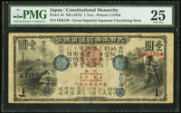 Japan Greater Japan Imperial National Bank, Tokyo #15 1 Yen ND (1873) Pick 10 JNDA 11-14 PMG Very Fine 25