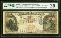 Japan Greater Japan Imperial National Bank, Yokohama #2 2 Yen ND (1873) Pick 11 JNDA 11-13 PMG Very Fine 25