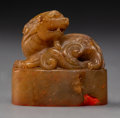 Carvings, A Chinese Carved Hardstone 'Yuan Yang Qi Zhi Zhai' Seal. 1-5/8 x 1-5/8 inches (4.1 x 4.1 cm). PROVENANCE:. From Yu Youren ...