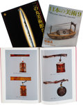 Asian, A Group of Three Japanese Art Reference Books. 11-3/4 inches (29.8cm) (tallest). ... (Total: 3 Items)