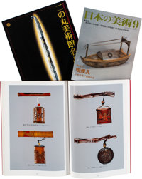 A Group of Three Japanese Art Reference Books 11-3/4 inches (29.8 cm) (tallest) ... (Total: 3 Items)