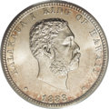 Coins of Hawaii: , 1883 25C Hawaii Quarter MS67 PCGS. ATTENTION BIDDERS: THE IMAGESFOR THIS LOT, #1563, A 1883 PCGS MS67 HAWAIIAN QUARTER DOLLA...