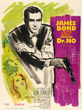 "Movie Posters:James Bond, Dr. No (United Artists, 1962). Very Fine+ on Linen. French Grande(47.25"" X 62.75"") Purple Style, Boris Grinsson Artwork.. ..."
