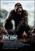 """Movie Posters:Horror, King Kong (Universal, 2005) Rolled, Near Mint. International OneSheets (2) & One Sheet (27"""" X 40"""") DS Advance. Horror.. ...(Total: 3 Items)"""