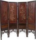 Furniture, A Chinese Boxwood-Inlaid Four-Panel Screen with Three Chinese Hardstone-Inlaid Hanging Panels, 19th century . 65-1/2 x 6... (Total: 4 Items)