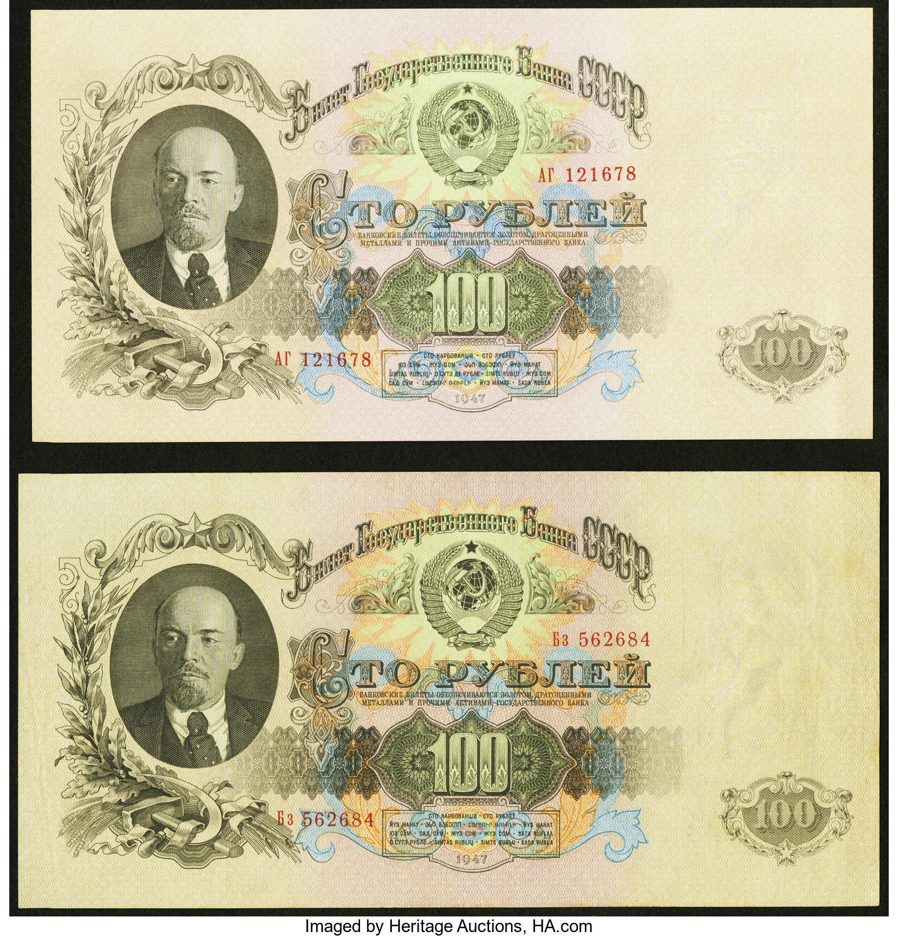 1000 Roubles RUSSIAN USSR BANKNOTE 1992 UNCIRCULATED! GEM