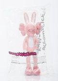 Collectible:Contemporary, KAWS (American, b. 1974). Accomplice (Pink), 2002. Painted cast vinyl. 9-1/4 x 3-1/2 x 2 inches (23.5 x 8.9 x 5.1 cm). E...