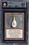 Memorabilia:Trading Cards, Magic: The Gathering Beta Edition Mox Pearl BGS 8.5 (Wizards of the Coast, 1993)....
