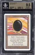Memorabilia:Trading Cards, Magic: The Gathering Unlimited Edition Mox Jet BGS 9.5 (Wizards of the Coast, 1993)....