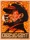 Prints & Multiples:Print, Shepard Fairey (American, b. 1970). Lenin Stamp Poster, 2000. Screenprint in colors on cream paper. 24 x 18 inches (61 x...