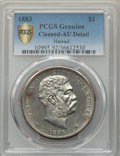 Coins of Hawaii , 1883 $1 Hawaii Dollar -- Cleaning -- PCGS Genuine Gold Shield. AU Details. NGC Census: (38/209 and 0/3+). PCGS Population: ...