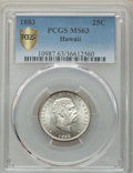 Coins of Hawaii , 1883 25C Hawaii Quarter MS63 PCGS Gold Shield. PCGS Population:(357/735 and 6/44+). NGC Census: (214/527 and 2/7+). CDN: $...