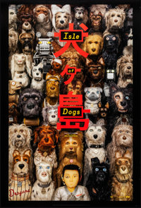 """Isle of Dogs (20th Century Fox, 2018). Rolled, Very Fine+. One Sheet (27"""" X 40""""). Animation"""