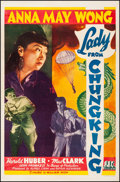 """Movie Posters:War, Lady from Chungking (PRC, 1942). Fine/Very Fine on Linen. One Sheet(27"""" X 41""""). War.. ..."""