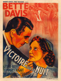 """Movie Posters:Drama, Dark Victory (Warner Brothers, 1939). Fine- on Linen. French Grande(47"""" X 63"""").. ..."""