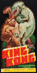 Movie Posters:Horror, King Kong (RKO, 1933). Very Fine-. Jigsaw Puzzle (...