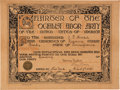 Political:Small Paper (1896-present), Socialist Labor Party: 1898 Charter Certificate....