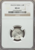 India:British India, India: British India. Victoria 4-Piece Lot of Certified 1/4 Rupees NGC, ... (Total: 4 coins)
