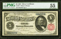 Large Size:Silver Certificates, Fr. 267 $5 1891 Silver Certificate PMG About Uncirculated 55.. ...