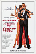 "Movie Posters:James Bond, Octopussy (MGM/UA, 1983). Rolled, Very Fine-. One Sheet (27"" X 41"") Style B, Advance, Dan Gouzee Artwork. James Bond.. ..."