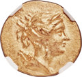 Ancients:Greek, Ancients: IONIA. Ephesus. Ca. 133-88 BC. AV stater (21mm, 8.50 gm, 12h). NGC Choice AU 5/5 - 3/5....