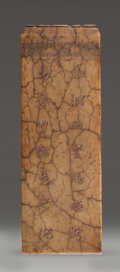 Carvings, A Large Chinese Carved and Incised Soapstone Seal with Dragon Decoration. Marks: (four-character chop mark). 5-7/8 x 2 x 2 i...