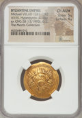 Ancients:Byzantine, Ancients: Michael VIII Palaeologus (AD 1261-1282). AV/EL hyperpyron(25mm, 4.18 gm, 7h). NGC Choice AU★ 5/5 - 4/5....