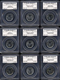 Statehood Quarters: , 2000-P and 2000-D Statehood Quarter Set MS67 PCGS. The states includes: Massachusetts, Maryland, South Carolina, New Hampshire, ... (9 Coins)
