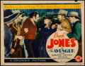 """Movie Posters:Western, The Avenger (Columbia, R-1934). Fine/Very Fine. Lobby Card (11"""" X14""""). Western.. ..."""